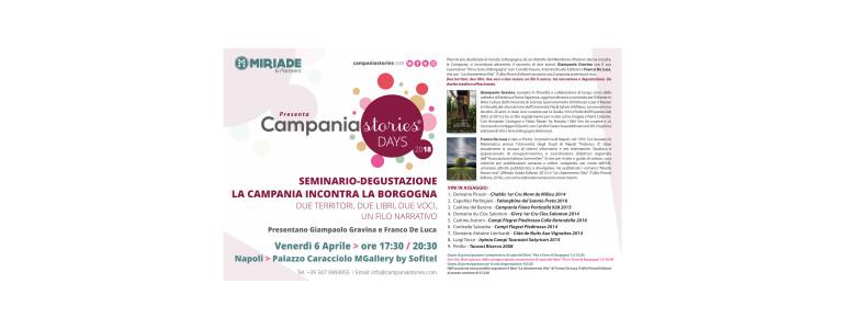 CS Seminario Campania Borgogna